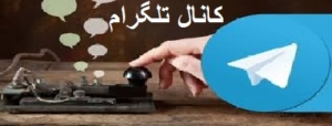 خرید اینترنتی از فروشگاه ها و سایت های کشور ترکیه