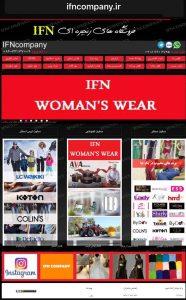 دلایل خرید مطمئن و آسوده از مجموعه سایت و کانال های شرکت IFN