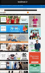 نحوه خرید از مجموعه سایت و کانال زنجيره اي IFN